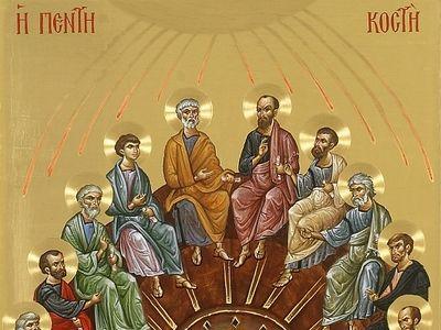 День рождения Церкви: об имениннице – «без фанатизьму»