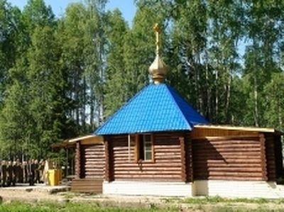 All Saints' Church consecrated at the Plesetsk spaceport
