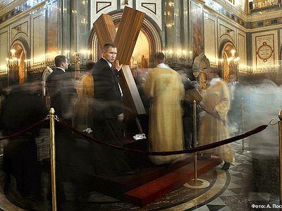 Крест апостола Андрея в Москве