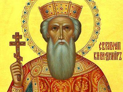 Путь к идеалам Святой Руси