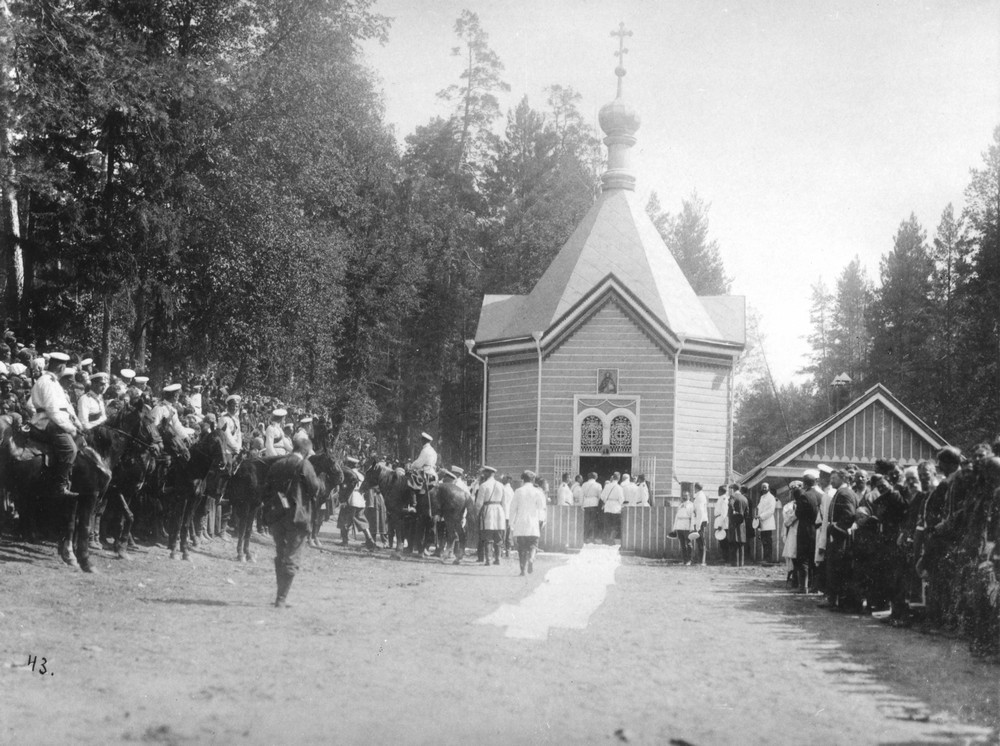 During the moleben at the chapel over St. Seraphim's spring.