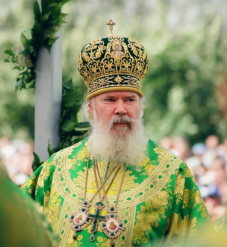 His Holiness Patriarch Alexiy II