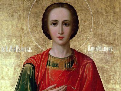 Чудесная помощь великомученика и целителя Пантелеимона в наши дни