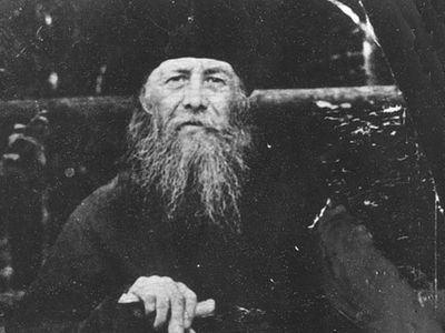 St. Anatoly (Potapov) of Optina