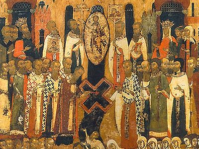 On the feast of the Procession of Honorable Wood of the Honorable and Life-Giving Cross of the Lord