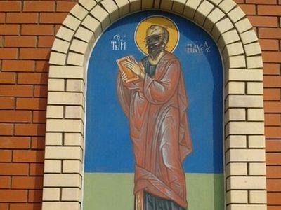 Church of St. Nicolas the Wonder-worker desecrated in Tatarstan