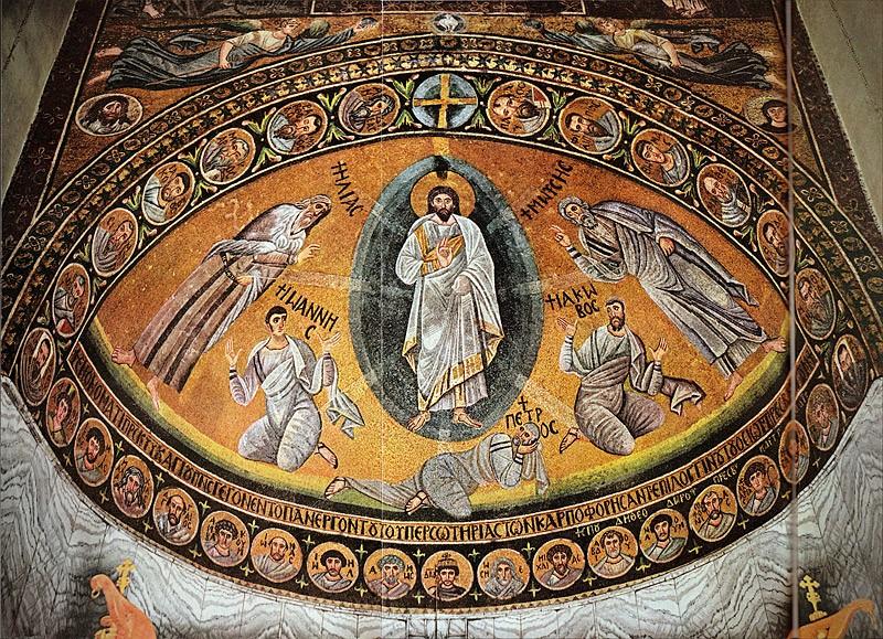 Преображение Господне. Мозаика. Монастырь св. Екатерины, Синай. VI в.