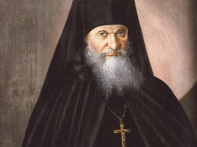 Преподобный Макарий Оптинский (1788-1860)