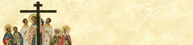 Воздвижение Честного и Животворящего Креста Господня 14/27 сентября