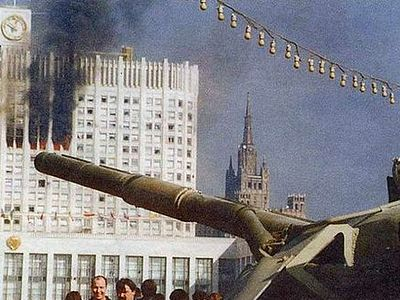 Государственный переворот. Октябрь 1993-го