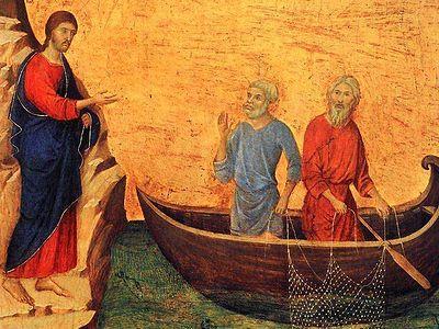 Евангелие как образ Христа