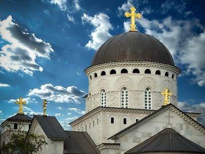 Храм Воскресения и примирения