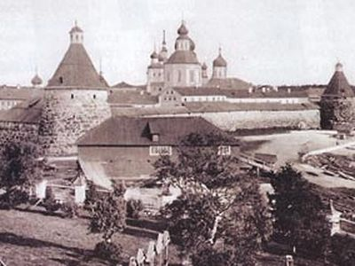 Solovki Monastery publishes a book of memoirs of the Solovki prisoners