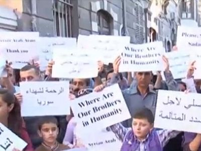 Christians hold demo in Damascus