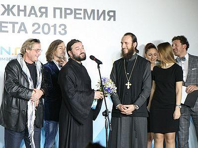 Протоиерей Андрей Ткачев стал лауреатом Книжной премии Рунета 2013