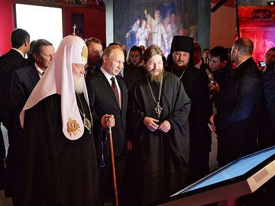 Президент России и Патриарх Кирилл совместно посетили выставку-форум «Православная Русь — к Дню народного единства»