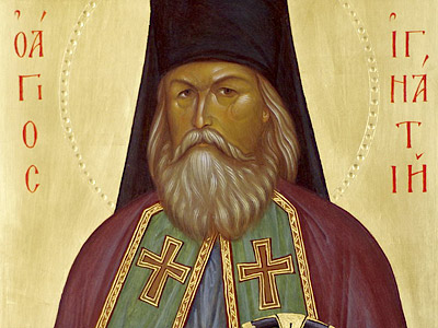 Свт. Игнатий (Брянчанинов) о подлинном лице протестантизма