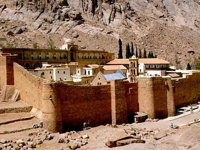 St. Catherine's Monastery on Sinai becomes Muslim organization's ISESCO world heritage site