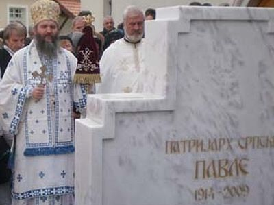 Four-year memorial service to Serbian Patriarch Pavle