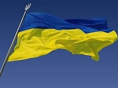 Ukraine halts integration with EU, to develop relations with Russia