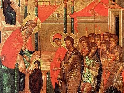 The Entry of our Most Holy Lady Theotokos and Ever-Virgin Mary into the Temple