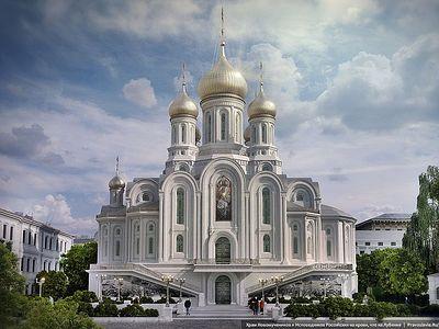 Пожертвование на Храм Новомучеников