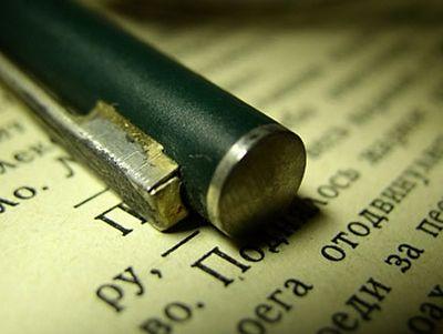 Язык и литература