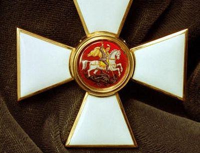 Россия отмечает день Героев Отечества