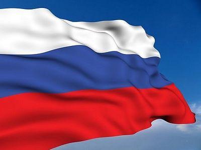 В Госдуму внесен законопроект о лишении свободы за призывы к разделению России