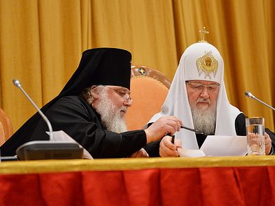 Постановления Епархиального собрания г. Москвы 20 декабря 2013 года