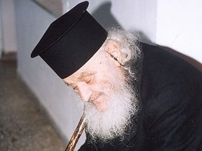 Блаженной памяти старец Амвросий Святогорец