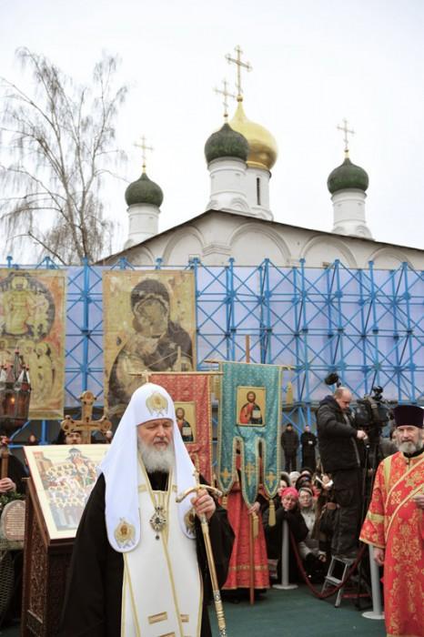 Святейший Патриарх Московский и всея Руси Кирилл
