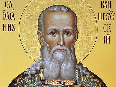 Miraculous Help from St. John of Kronstadt Today