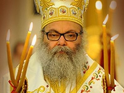 Nativity Greetings from Patriarch John X