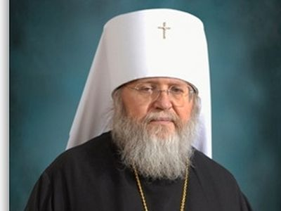 Nativity Epistle of His Eminence Metropolitan Hilarion of Eastern America and New York, First Hierarch of the Russian Orthodox Church Outside of Russia