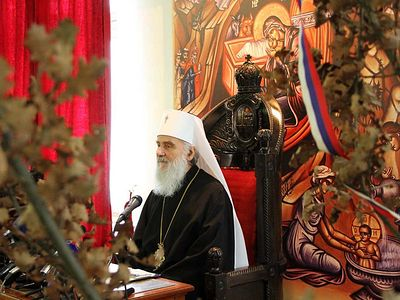 Nativity Encyclical of His Holiness Patriarch Irenej of Serbia