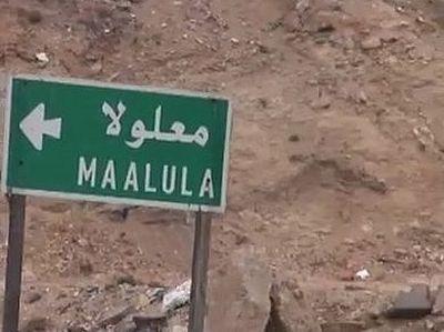 Все святыни Маалюли уничтожены или осквернены