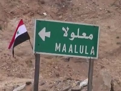 All shrines of Ma'loula either destroyed or desecrated