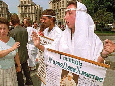 «Белое братство» возвращается