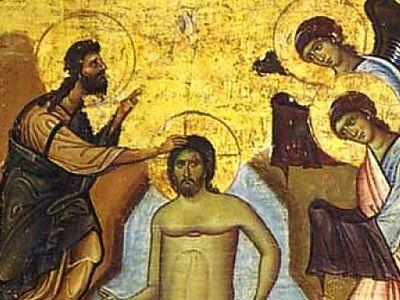 Крещение Господне: иконы и фрески