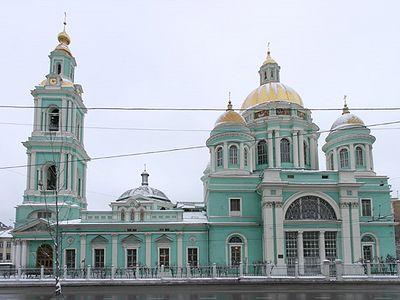 В Богоявленском кафедральном соборе г. Москвы Святейший Патриарх совершил Литургию и чин великого освящения воды