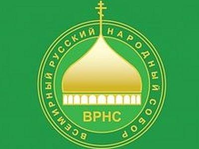 Патриарх поручил правозащитному центру ВРНС заняться делом священника Г. Грозовского