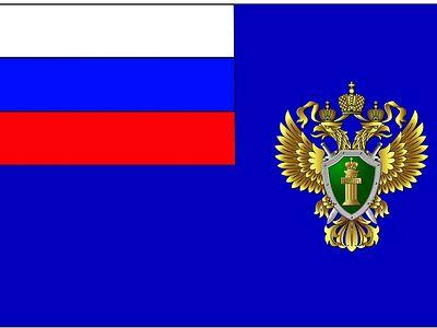 Прокуратура Татарстана проведет проверку в отношении бывшего проректора КазДС иг. Кирилла (Илюхина)