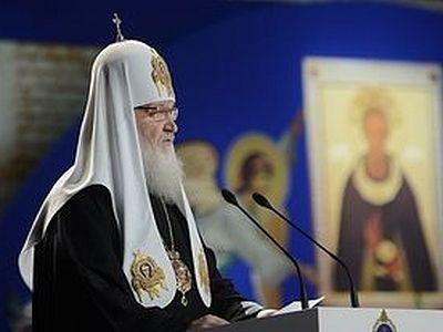 Доклад Святейшего Патриарха Кирилла на открытии XXII Международных Рождественских чтений