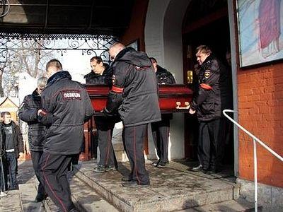 В Москве прошло отпевание полицейского, погибшего в школе № 263