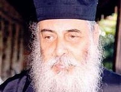 Abbot of Athonite Grigoriou Monastery retires