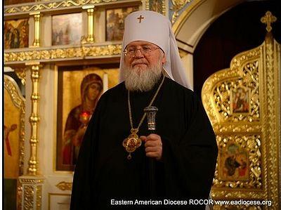 Первоиерарх РПЦз выступил с заявлением по поводу событий на Украине