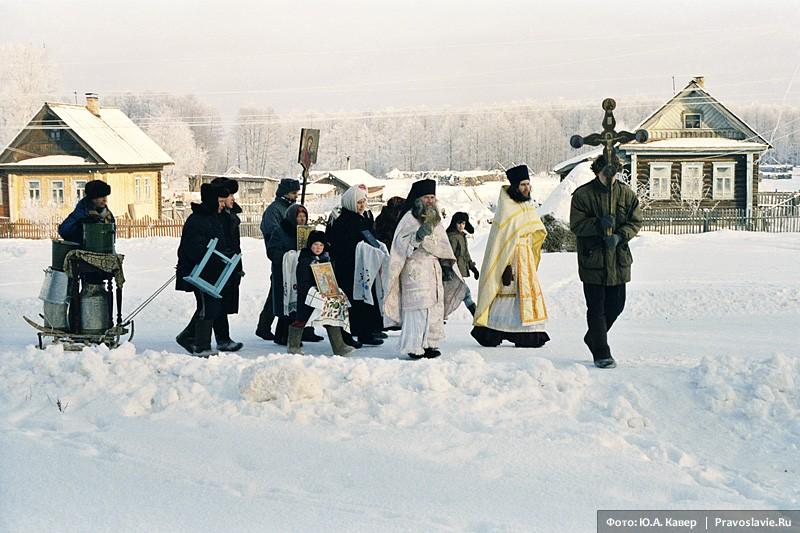 Крестный Ход после Водосвятия