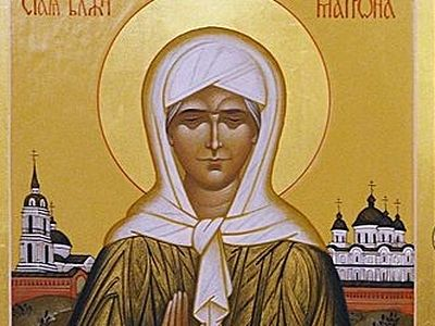 The Life of Blessed Matrona of Moscow