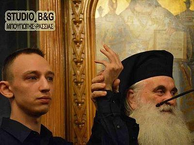 Святитель Лука Крымский исцелил подростка